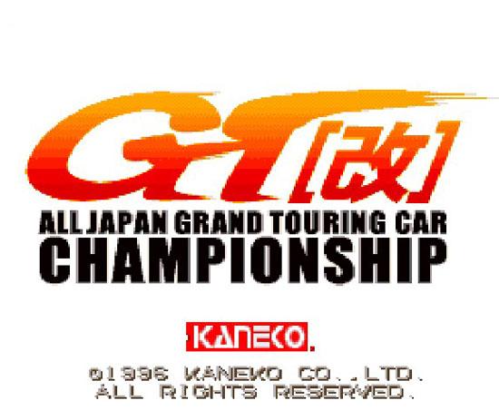 All Japan Grand Touring Car Championship
